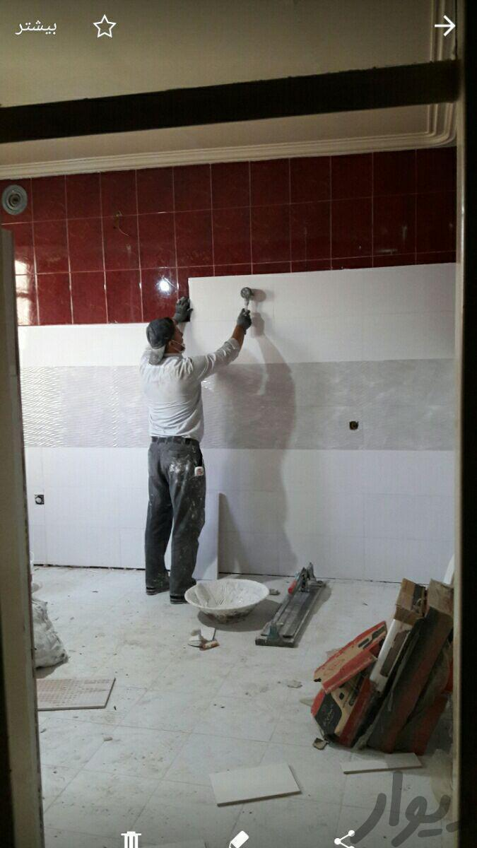 کاشی کاری کاشیکاری سرامیک کاری باچسب|پیشه و مهارت|تبریز|دیوار