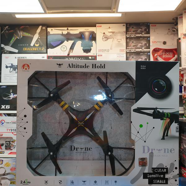 کوادکوپتر برند CH ابعاد ۵۰×۵۰ مدل ارسال تصویر|اسباب بازی|تهران بازار|دیوار
