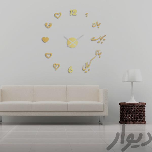 ساعت نامیس|حراج|آبادان|دیوار