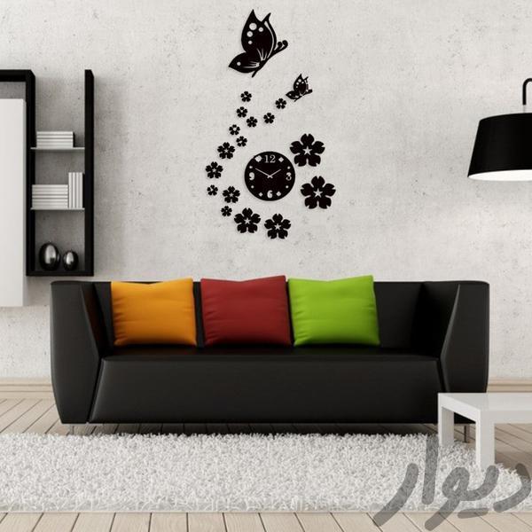 ساعت دیواری زوزید|حراج|آبادان|دیوار