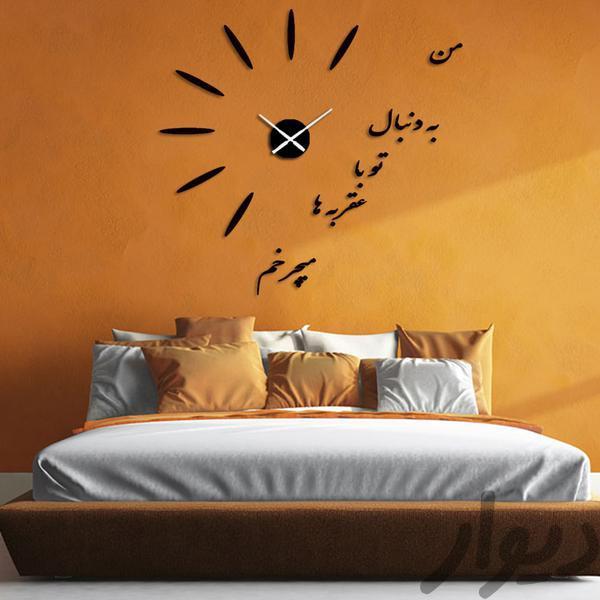 ساعت هیجوت|حراج|آبادان|دیوار