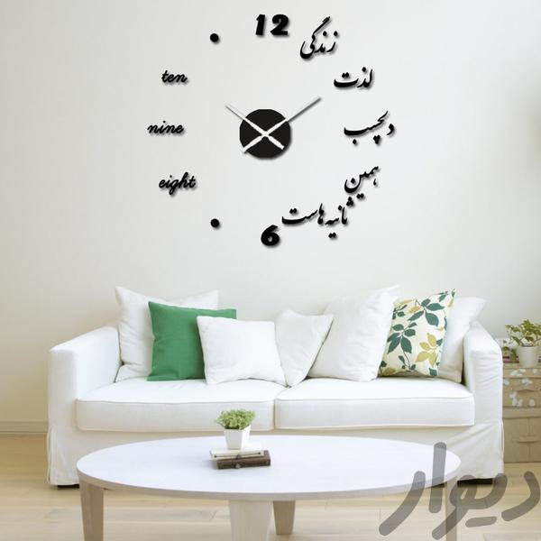 ساعت فانتزی سولاف|حراج|آبادان|دیوار