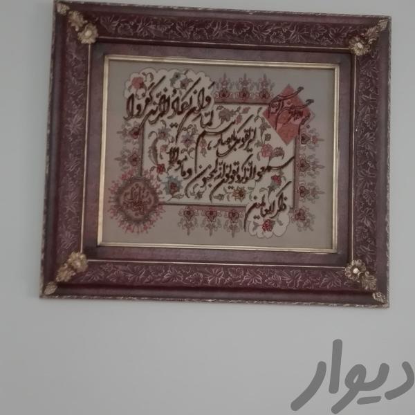تابلو فرش دست بافت|فرش و گلیم|تبریز|دیوار
