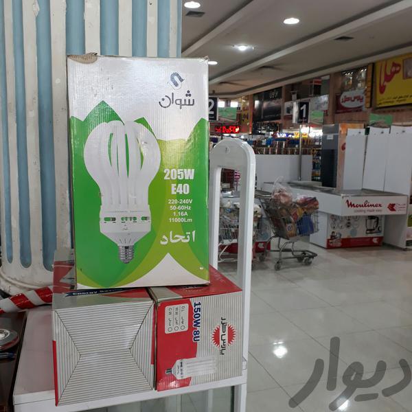 فروش تعدادی لامپ کم مصرف مناسب مراسمات محرم|لوازم روشنایی|کرمان|دیوار