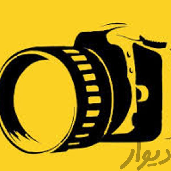 استخدام عکاس و تدوینکار حرفه ای|هنری و رسانه|تهران، میدان انقلاب|دیوار
