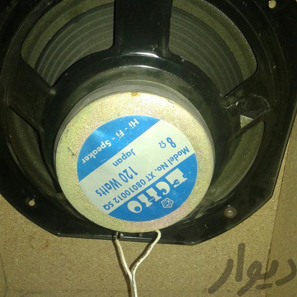 صوتی سیستم صوتی خانگی اصفهان، بزرگمهر دیوار
