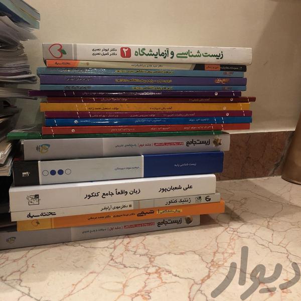 کتاب کنکوری نظام قدیم آموزشی تهران، جنتآباد جنوبی دیوار
