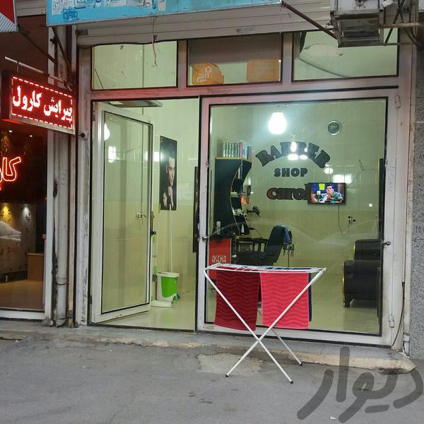 اجاره مغازه شهرک بهداری ۳۳متر|مغازه و غرفه|کرمانشاه|دیوار