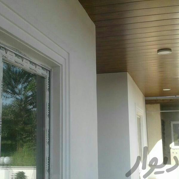 ویلا222متری نوساز شهرکی نگهبانی 24ساعته باحیاطسازی خانه و ویلا بابلسر دیوار