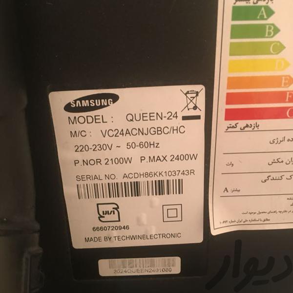 جارو برقی سامسونگ Queen 24 نظافت و خیاطی و اتو تهران، قیطریه دیوار