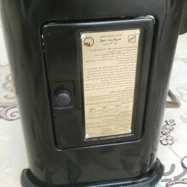 بخاری گازی مروارید سوز|سیستم گرمایشی سرمایشی و گاز|تهران، قرچک|دیوار