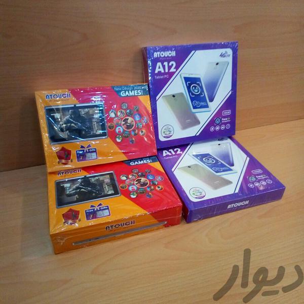 تبلت های سیم کارت خور  7  اینچی  ۲سیم کارت ۳۲ گیگ تبلت آبادان دیوار