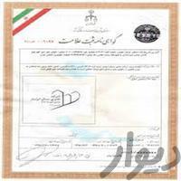 خدمات  ثبت شرکت جواز تاسیس ثبت برند پلمپ دفتر