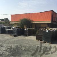 فروش مستقیم کفپوش ورزشی بدنسازی گرانولی/ گرانول