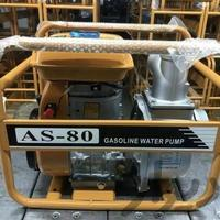 پمپ آب بنزینی